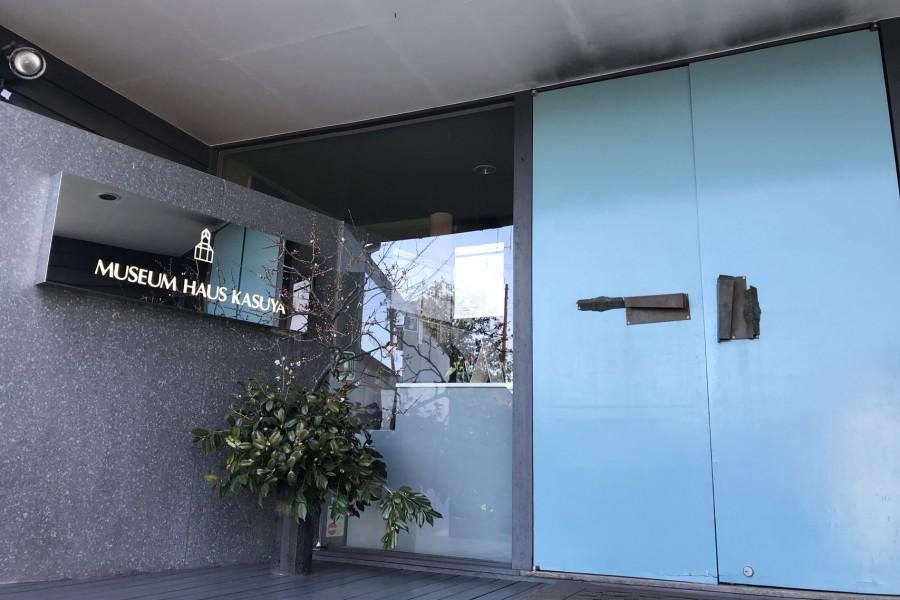 Musée Haus Kasuya - 1