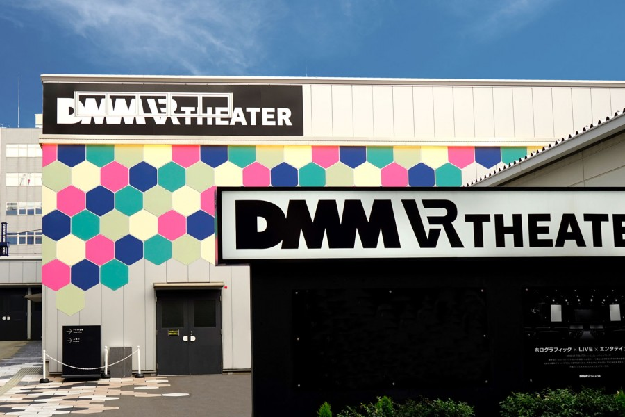 DMM VR-Theater - 1