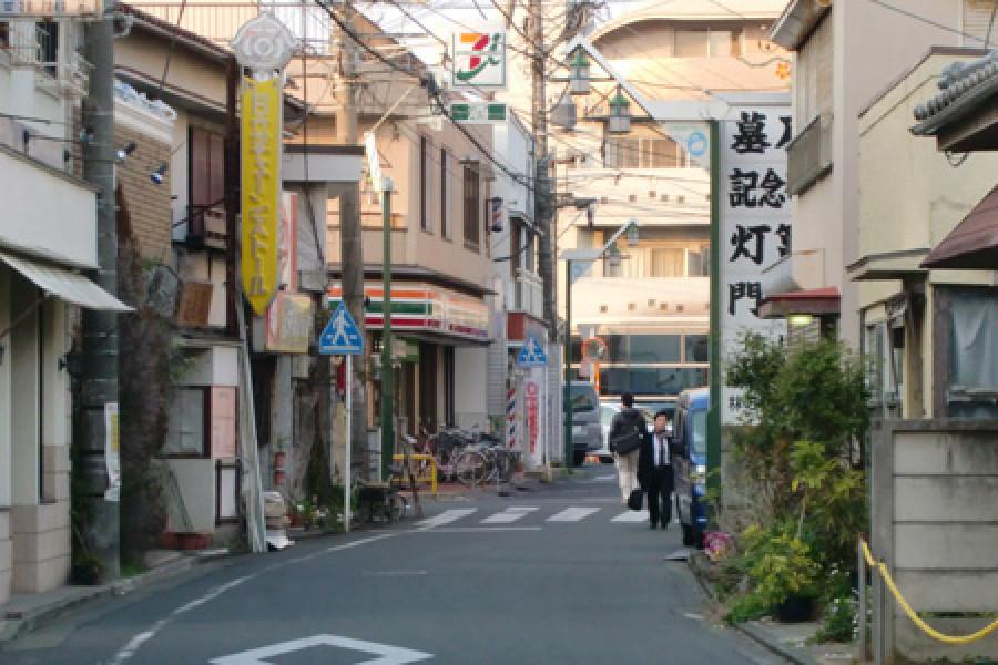 本鵠沼商店街 Hasuike大道
