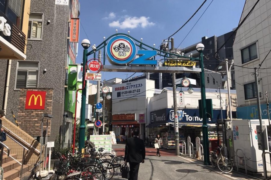 Rue Motosumi Oz