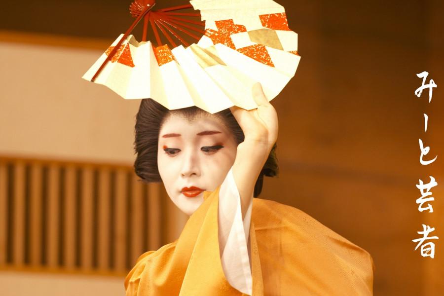 Gặp gỡ Geisha