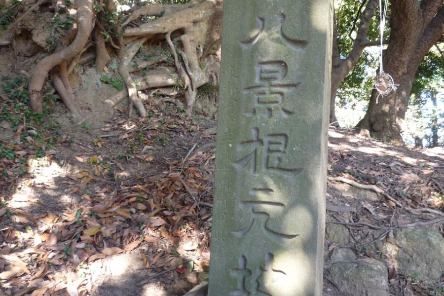 Kanazawa-Michi (From Kanazawa Hiking Courses) - 2