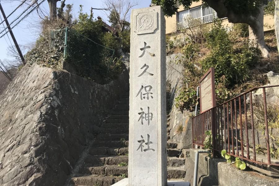 ศาลเจ้าโอะคุโบะ - 1