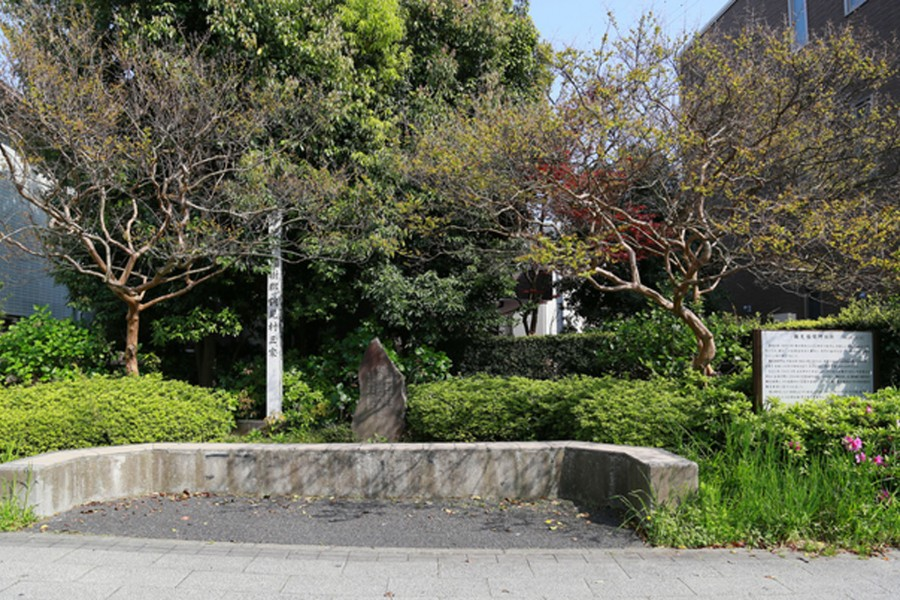 Historische Stätte Tsurumibashi Barriere