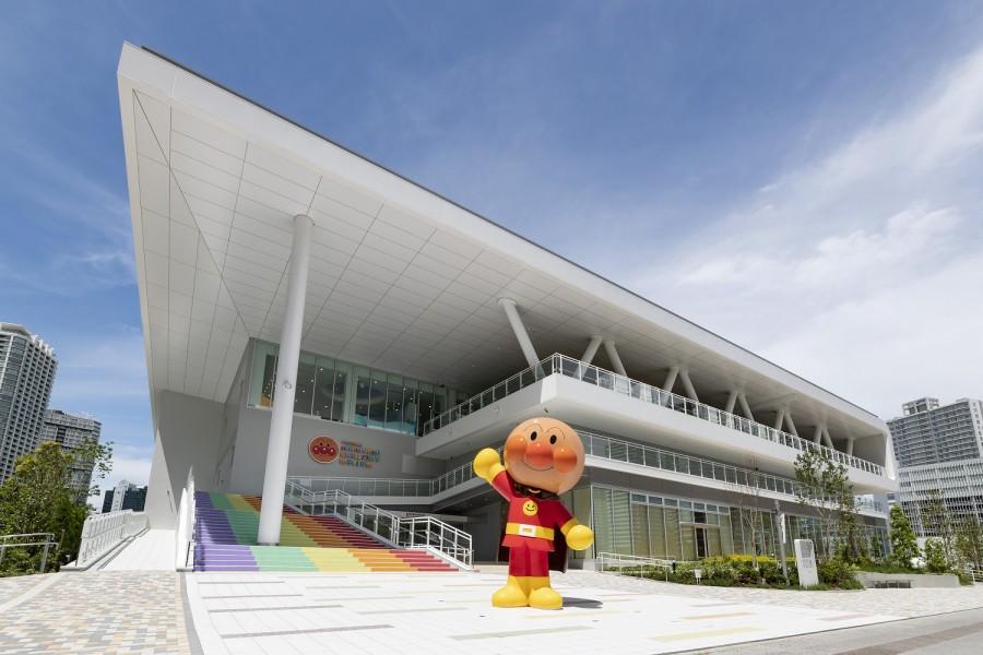 Musée Anpanman pour les enfants à Yokohama