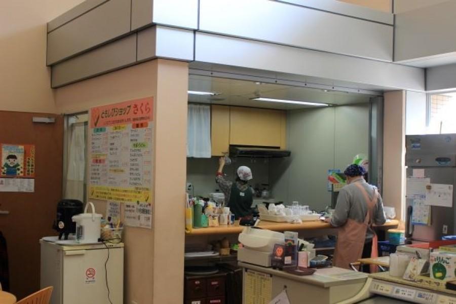 Trung tâm Phúc lợi và Sức khỏe Yamakita-cho, Cửa hàng đèn Sakura - 2