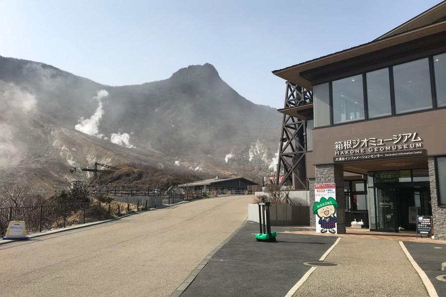 Bảo tàng địa chất Hakone