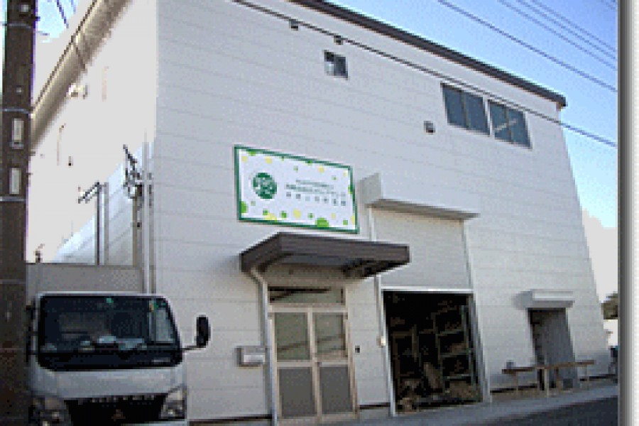 Kawasaki Citizens Soap Plant - 2