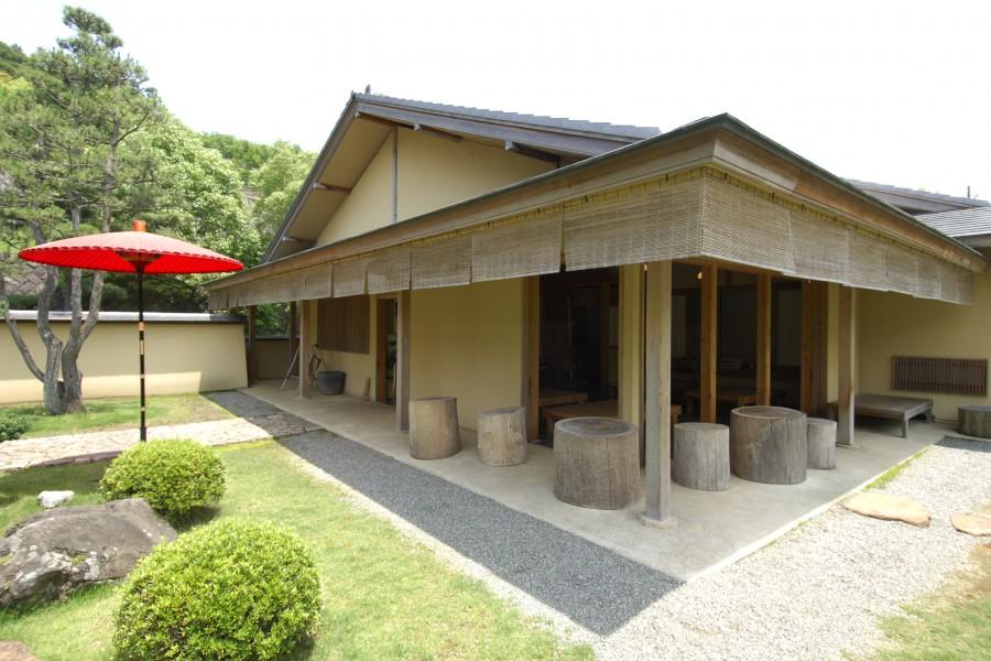 Parc Hadano Tokawa - 1