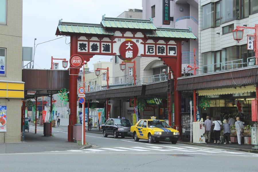 Daishi Omotesando