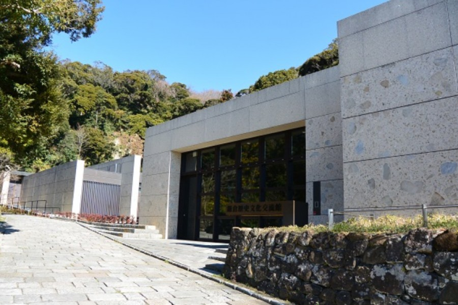 Kamakura Museum of History and Culture