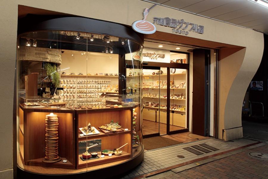 Cửa hàng mô hình Ganso Shokuhin, Kappabashi - 1