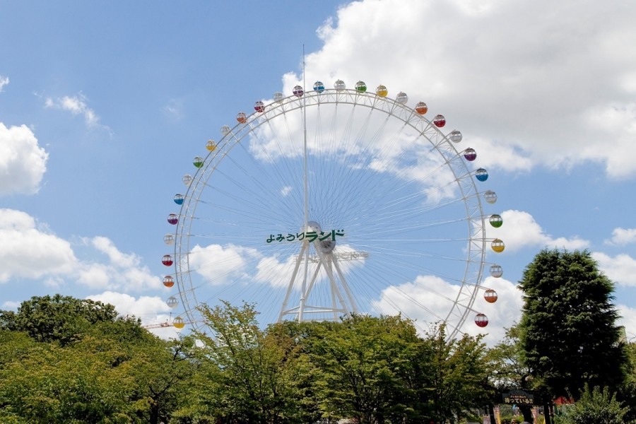 요미우리 랜드 놀이공원 - 1