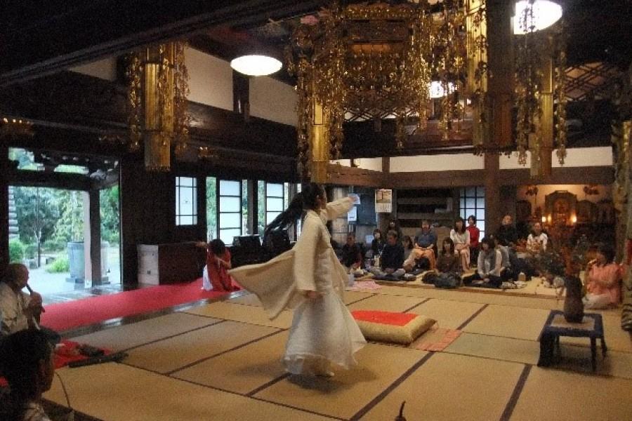 Kotakuji Temple