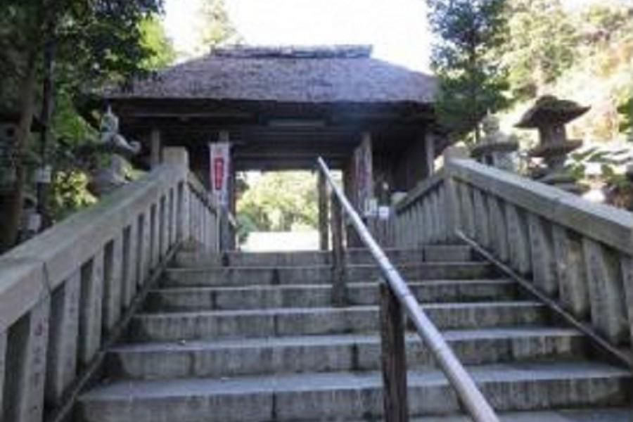 Đền Kawawa