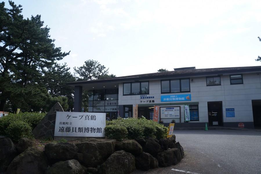 真鶴岬 - 1