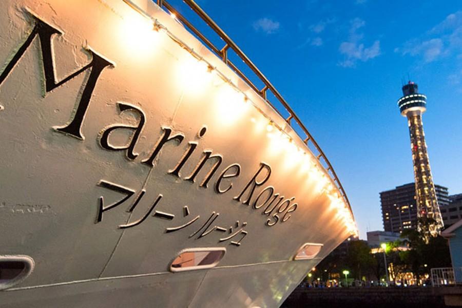 ล่องเรือสำราญที่ท่าเรือโยโกฮะมะ (เรือ Marine Rouge)