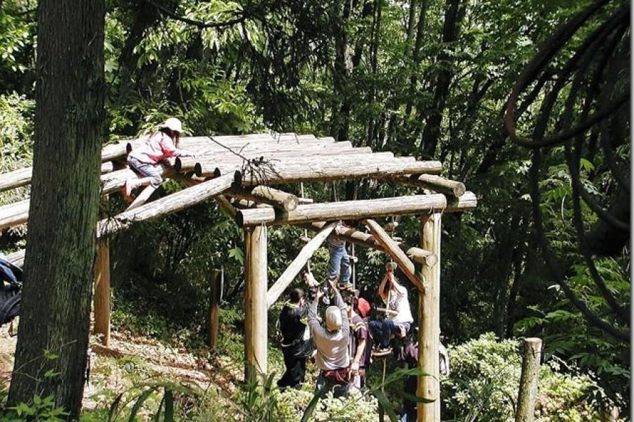 Higashitanzawa Grüner Park