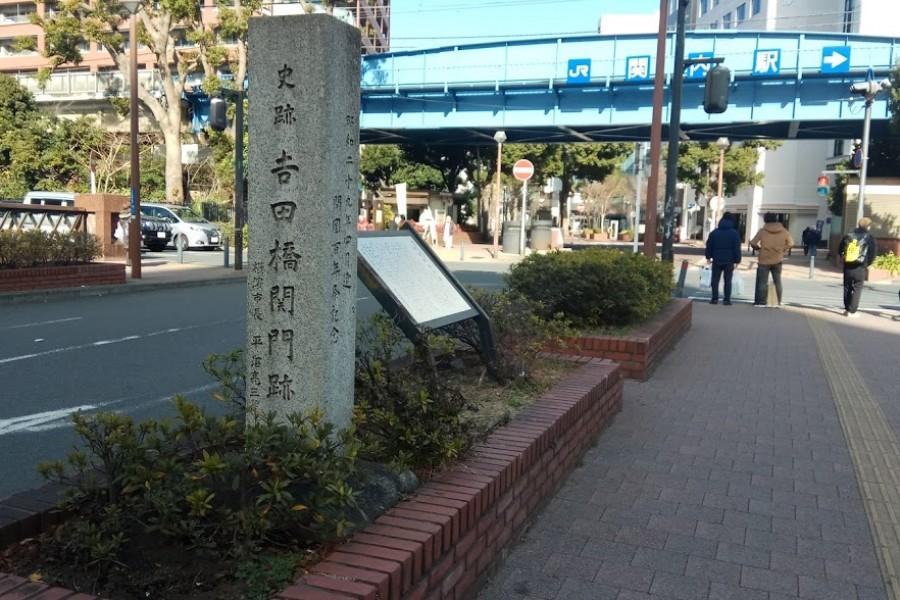 สะพานโยชิดะ - 1