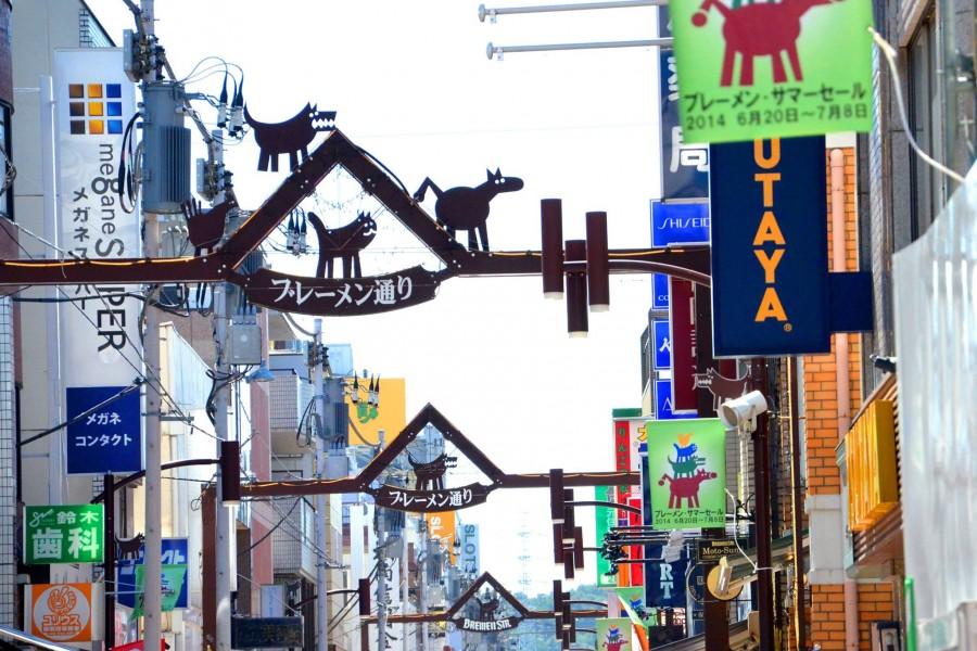 ถนนช้อปปิ้งโมะโตะซุมิ เบรเมน