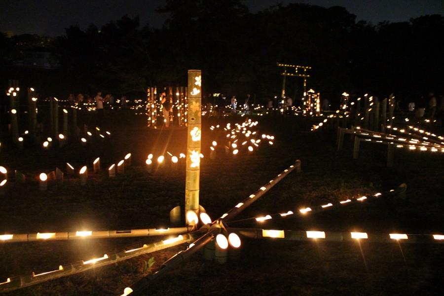 Itsukushima Shissei Park - 2