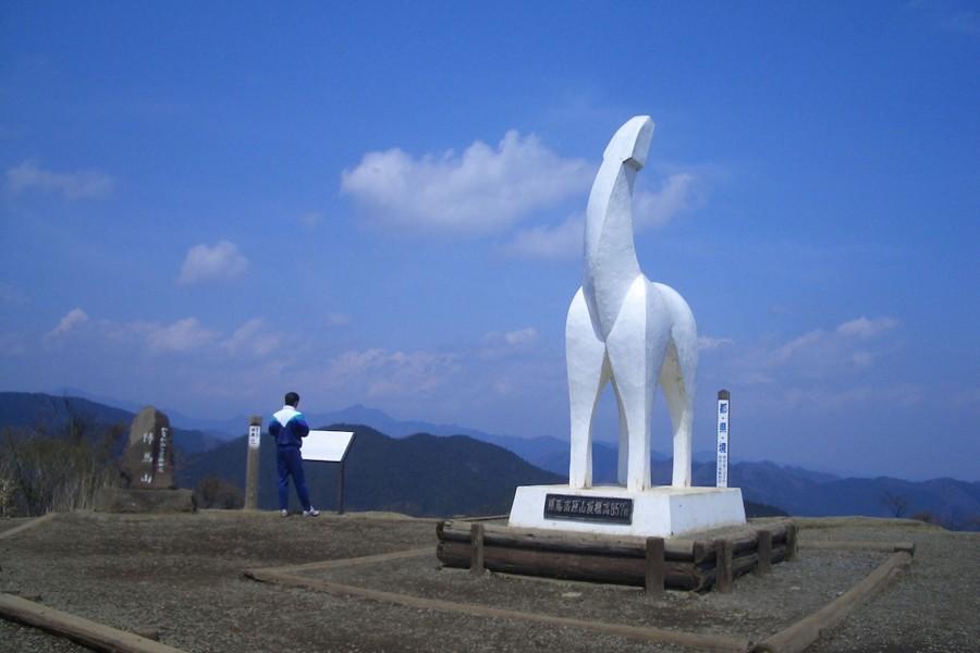 Leo núi Jinba - 2