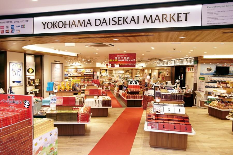 Yokohama Daisekai (DASKA) - 1