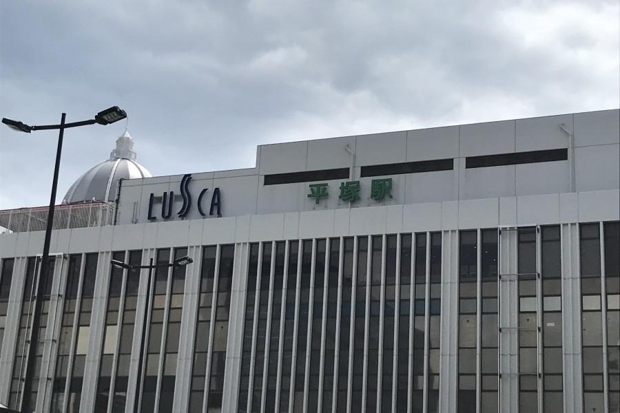 Lusca Hiratsuka - 1