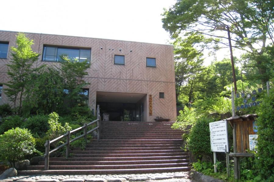Ashigara Fureai Dorf