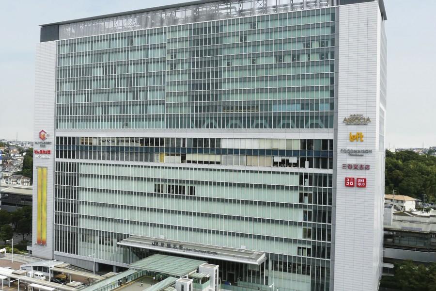 Trung tâm mua sắm Cubicplaza Shin-Yokohama - 1