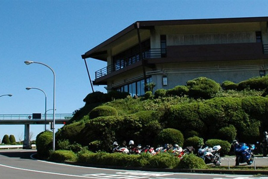阿耐思特岩田Sky Lounge休息室 (大觀山Sky Lounge休息室)
