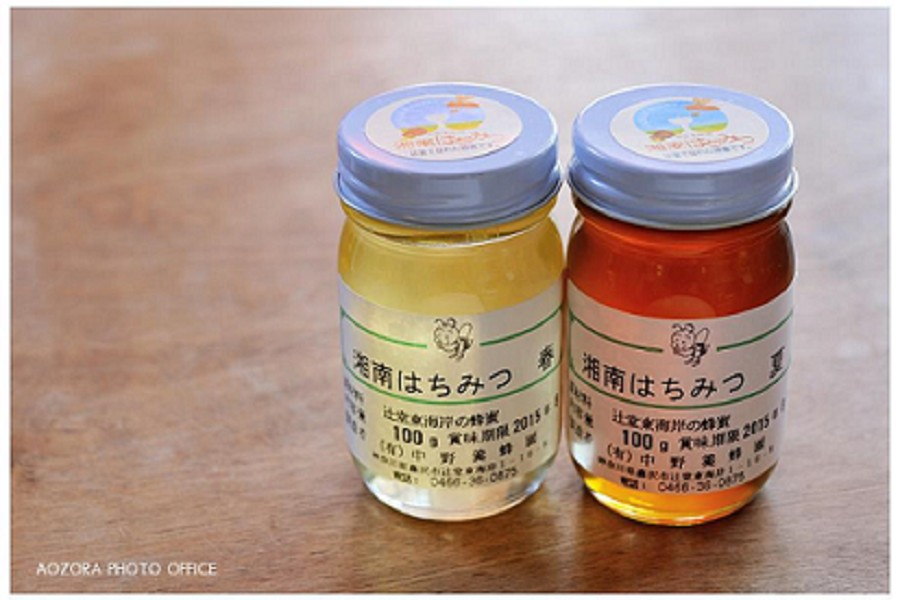 Nakano Honey Farm - 1