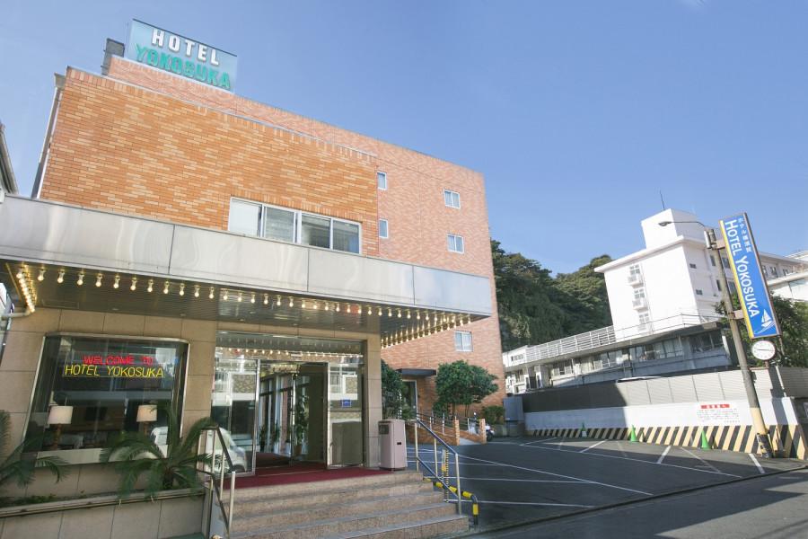 โรงแรมโยโกสุกะ