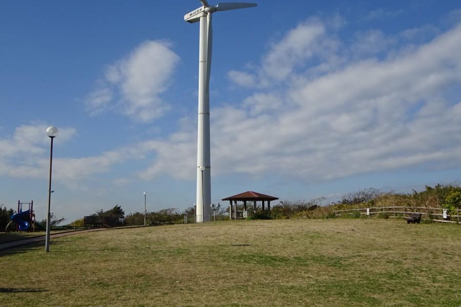 Công viên Miyagawa - 1
