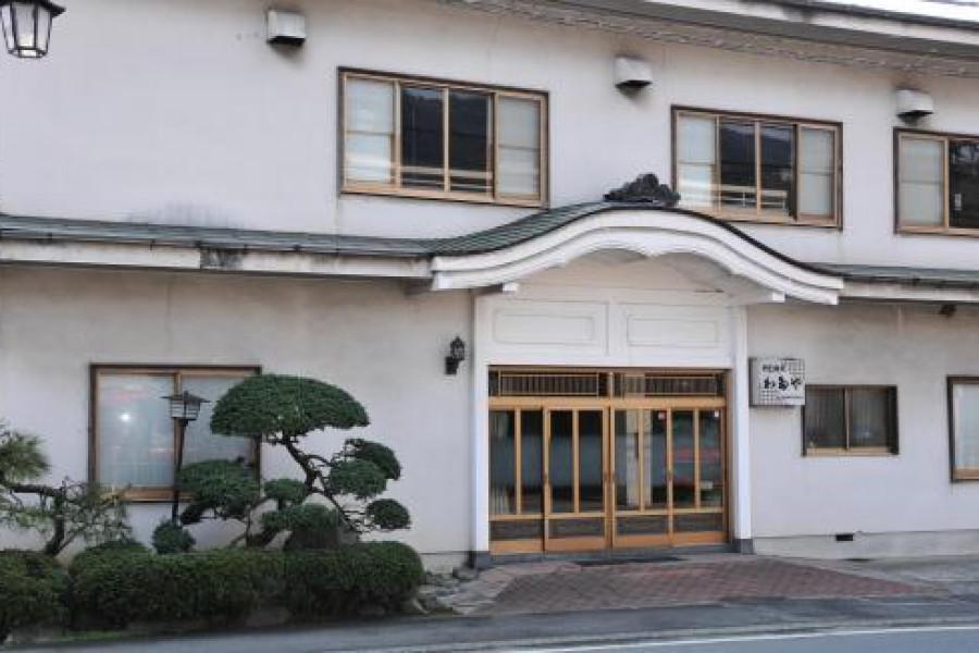 日本料理 綿屋 - 2