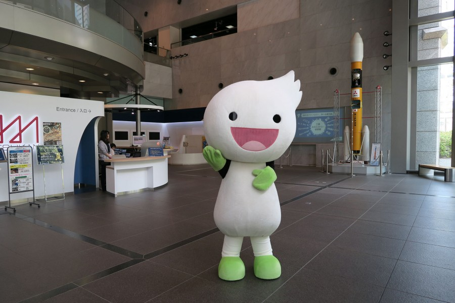 พิพิธภัณฑ์อุตสาหกรรมมิตซึตบิชิ มินะโตะมิไร - 2