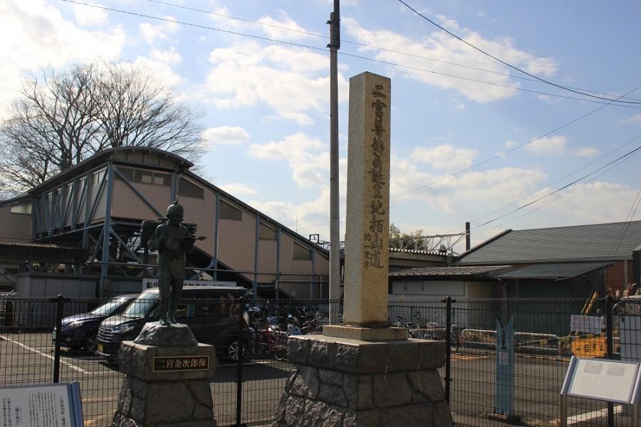 Monument de Ninomiya Takanori - 2