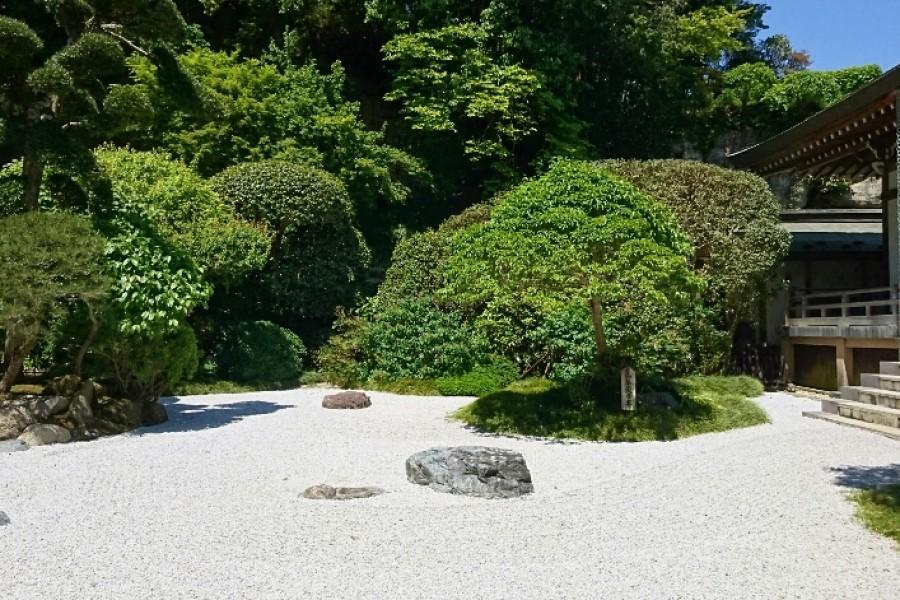 Chùa Hōkoku - 2