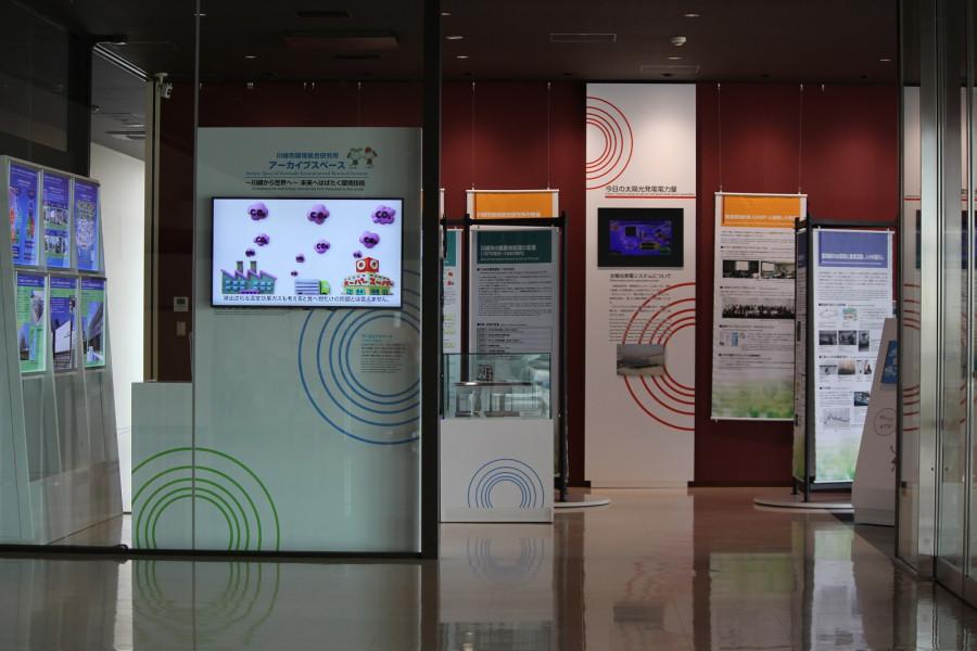 Kawasaki Environment Research Institute