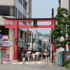 Komachi Straße