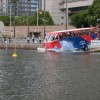 Le SKY DUCK de Yokohama ( bus amphibie)