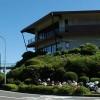 Anest Iwata Sky Lounge (Taikanzan Sky Lounge)