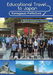 Educational Travel to Japan Kanagawa Prefecture