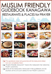 Muslim Friendly Restaurant Guidebook Kanagawa PDF