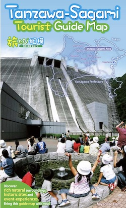 Tanzawa-Sagami Tourist Guide Map PDF