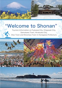 Welcome to Shonan PDF