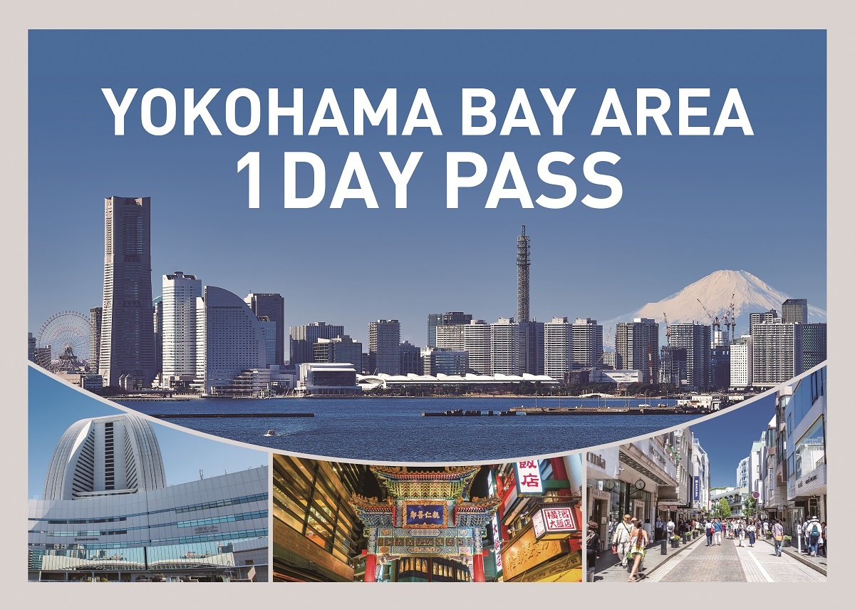 YOKOHAMA BAY AREA 1DAY PASS Haneda-Yokohama Pass