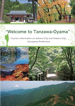 Welcome to Tanzawa-Oyama PDF