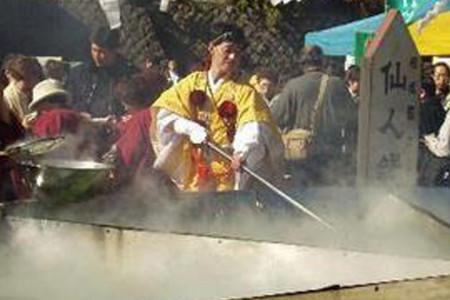 Lễ hội ẩm thực