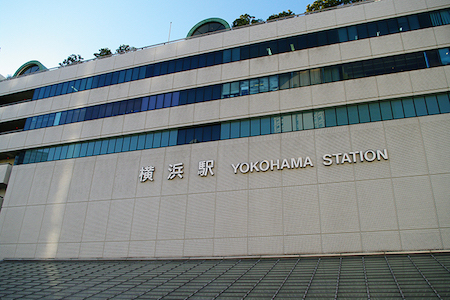 요코하마 역